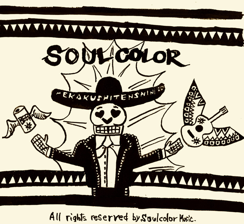 Soulcolor