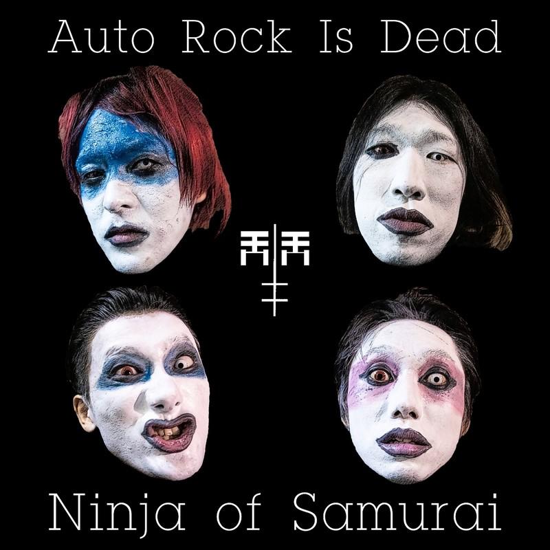 Auto Rock Is Dead