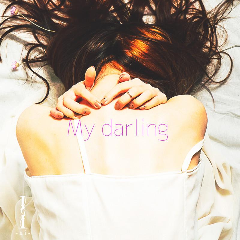 My darling (New Version)
