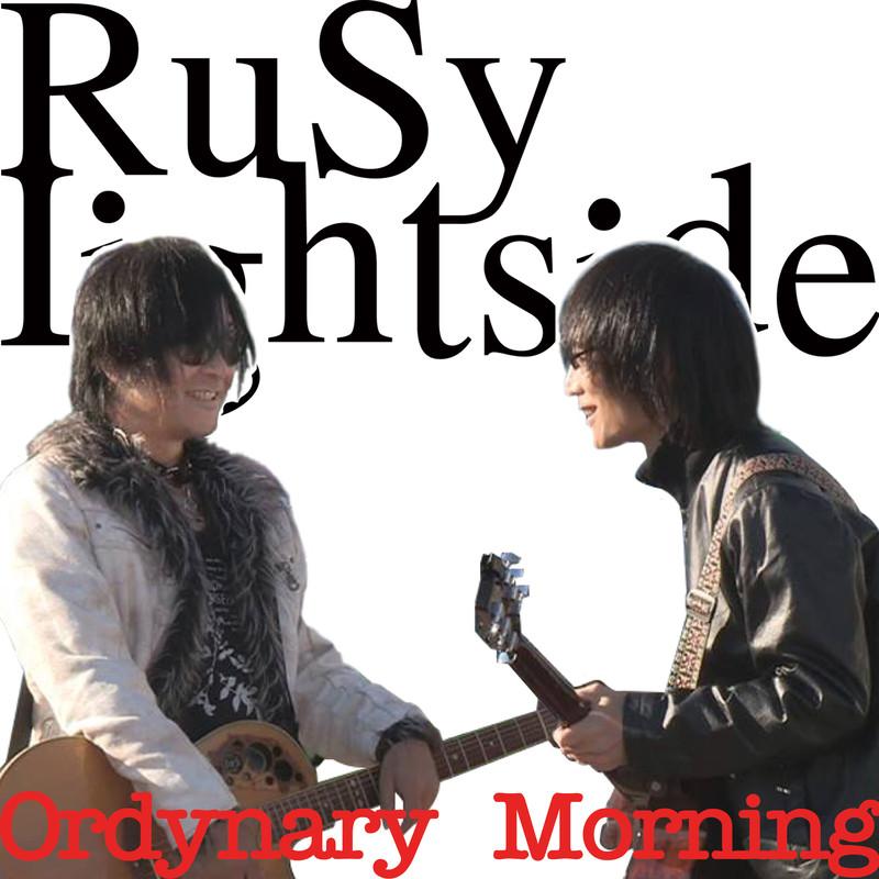 Ordynary Morning