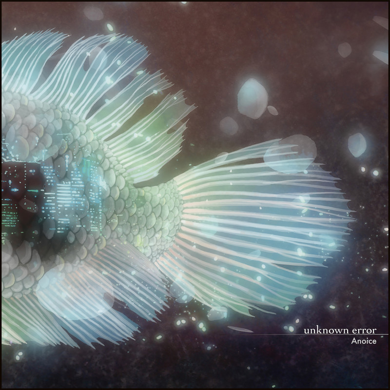 unknown error (feat. Takahiro Kido & Yuki Murata)