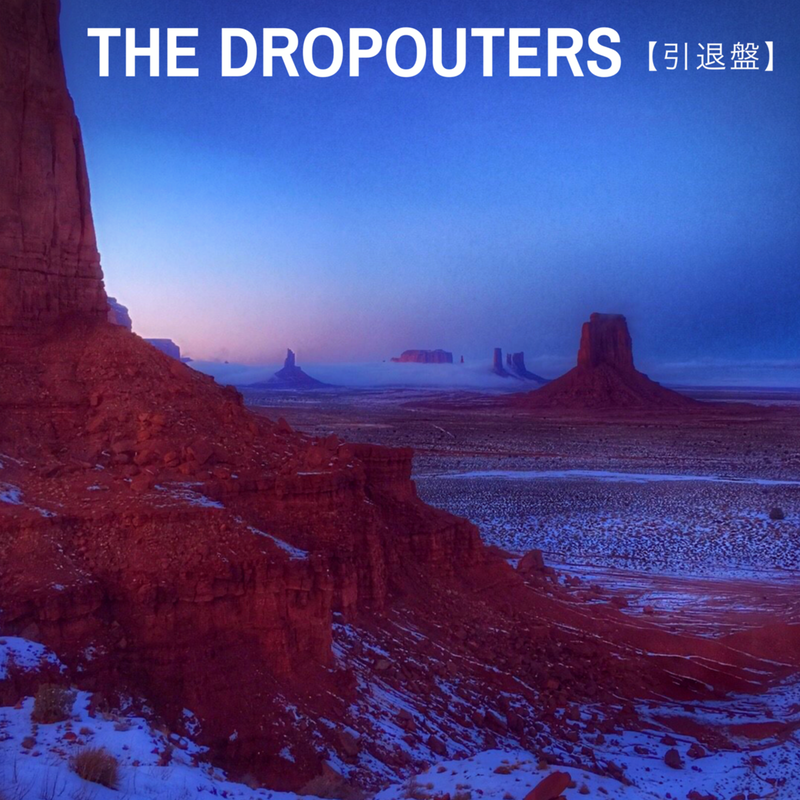 THE DROPOUTERS