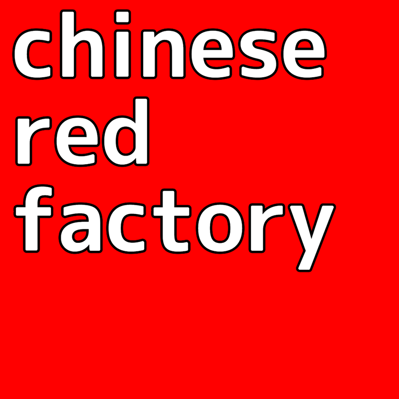 chinese red factory