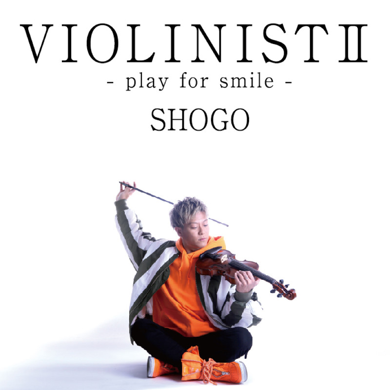 VIOLINISTⅡ -play for smile-