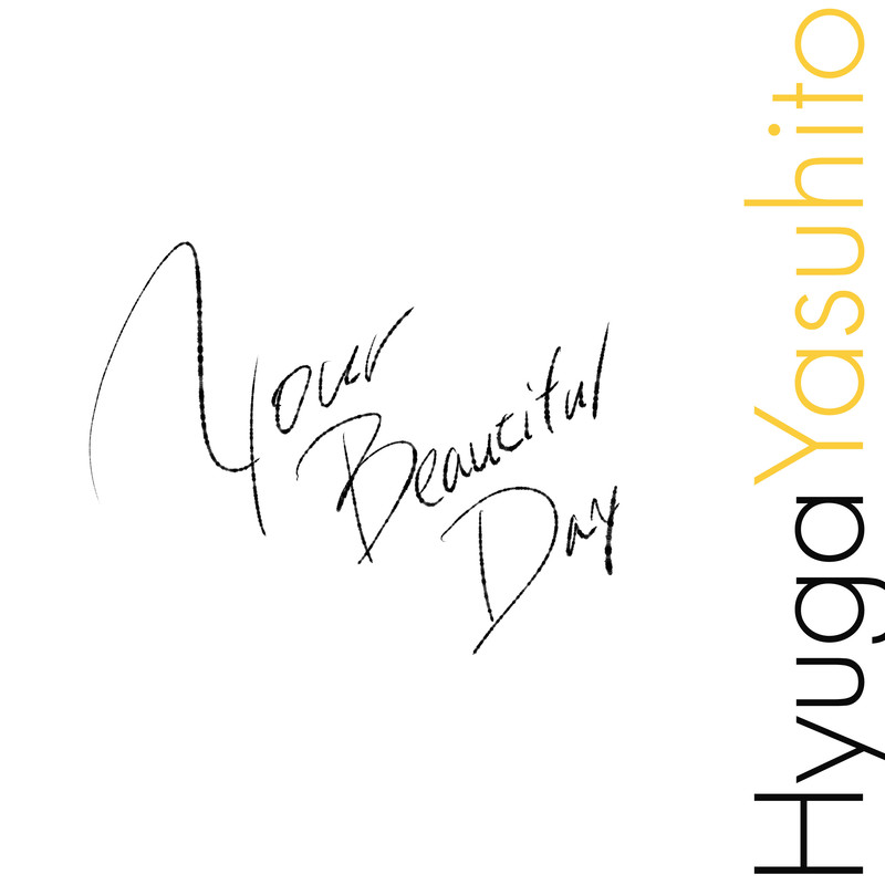 Your Beautiful Day