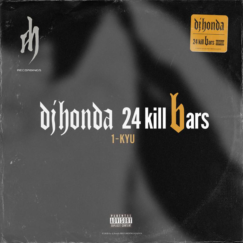 24 kill bars (REMIX) [feat. 1-KYU]