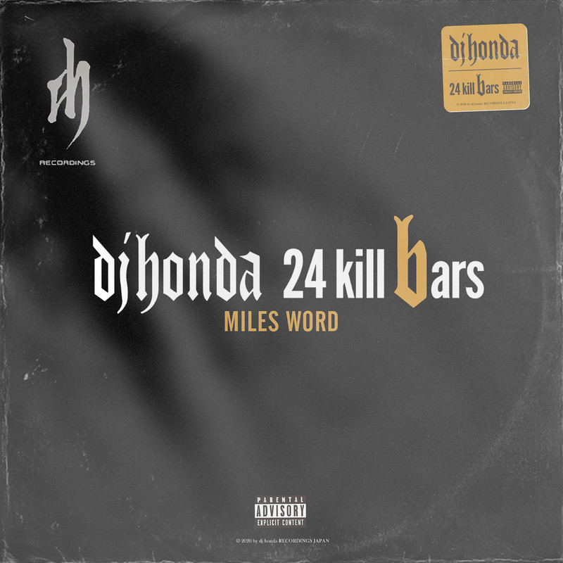 24 kill bars (REMIX) [feat. MILES WORD]