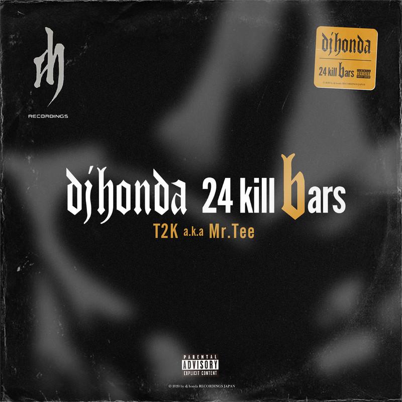 24 kill bars (REMIX) [feat. T2K]