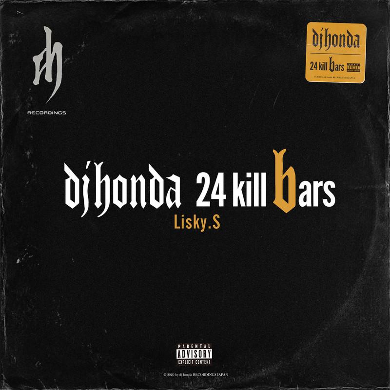 24 kill bars (REMIX) [feat. Lisky.S]