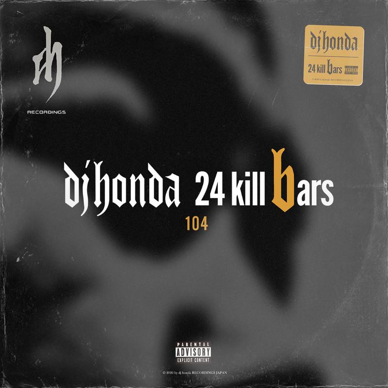 24 kill bars (REMIX) [feat. 104]
