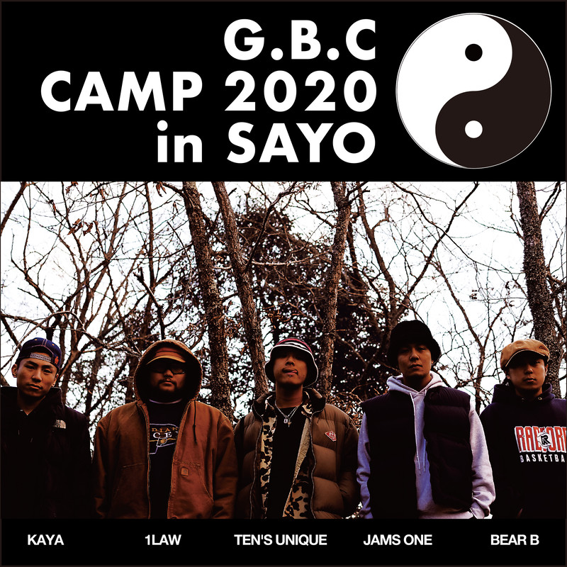 G.B.C CAMP 2020 in SAYO