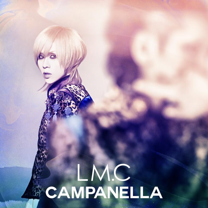 Campanella (ver. m)