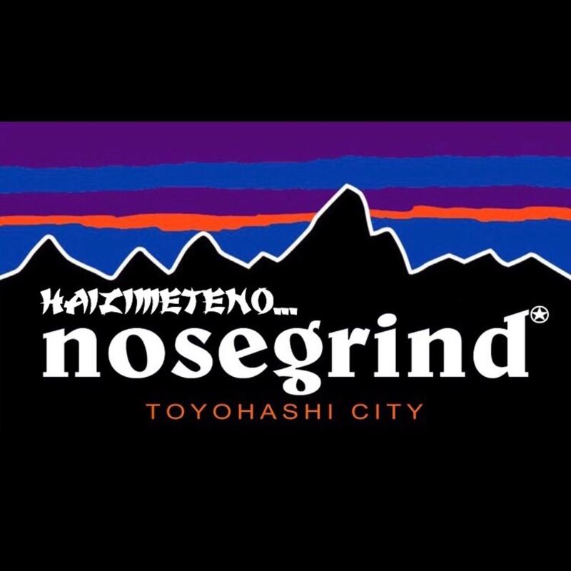 HAZIMETENO NOSE GRIND