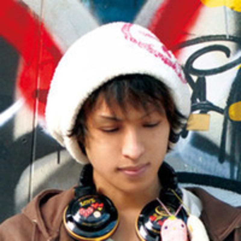 DJ Amane