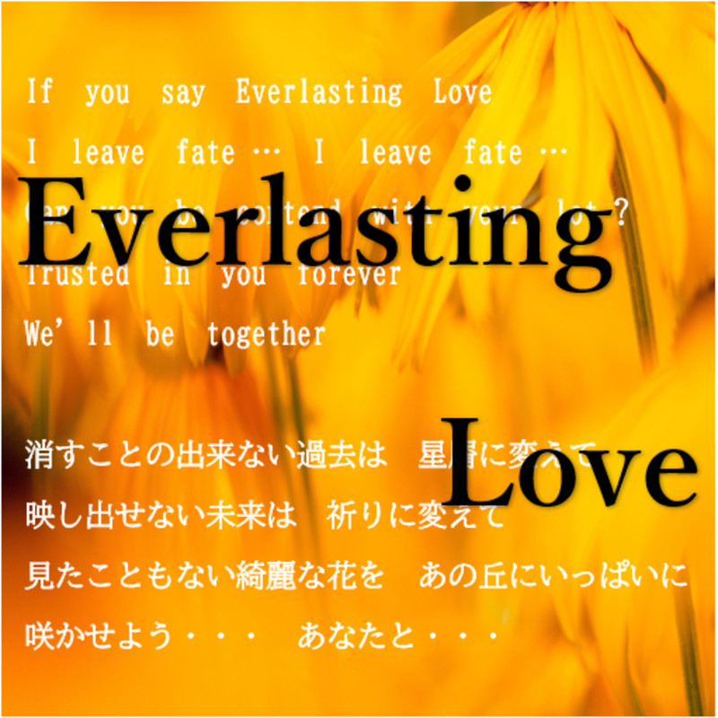 Everlasting love (feat. nasca)