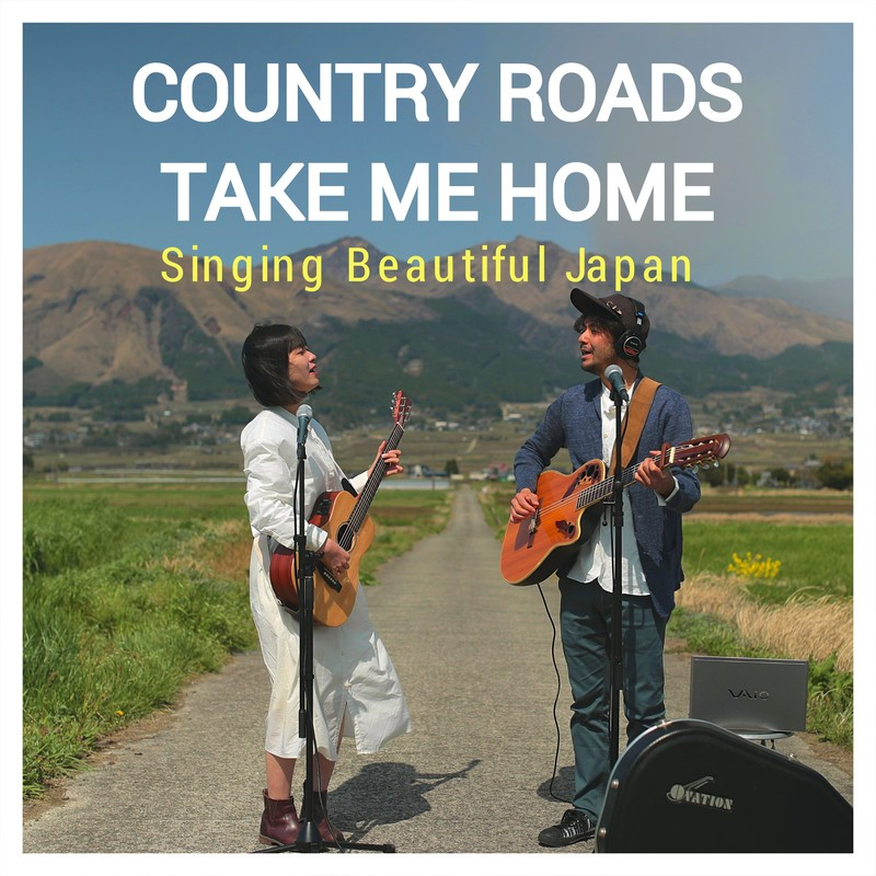 Take Me Home, Country Roads (Cover)