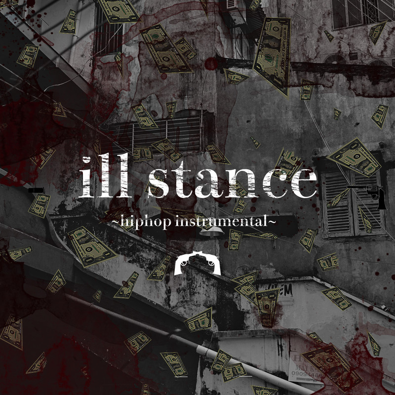 ill stance(hiphop instrumental)