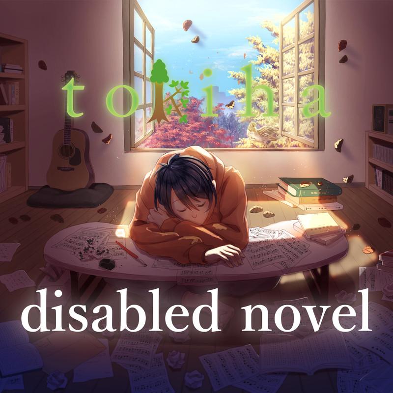 disabled novel