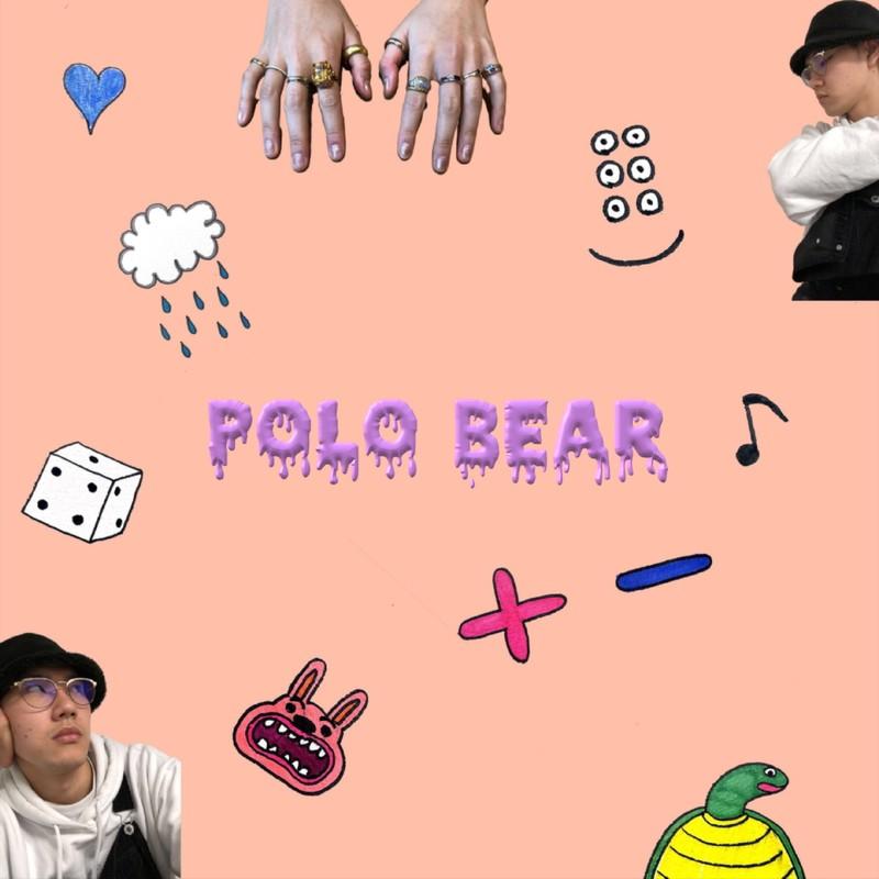 POLO BEAR (feat. Heine)