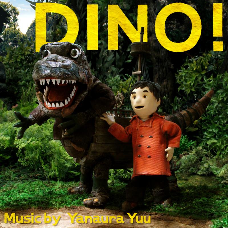 DINO! (「DINO!」オリジナルサウンドトラック)