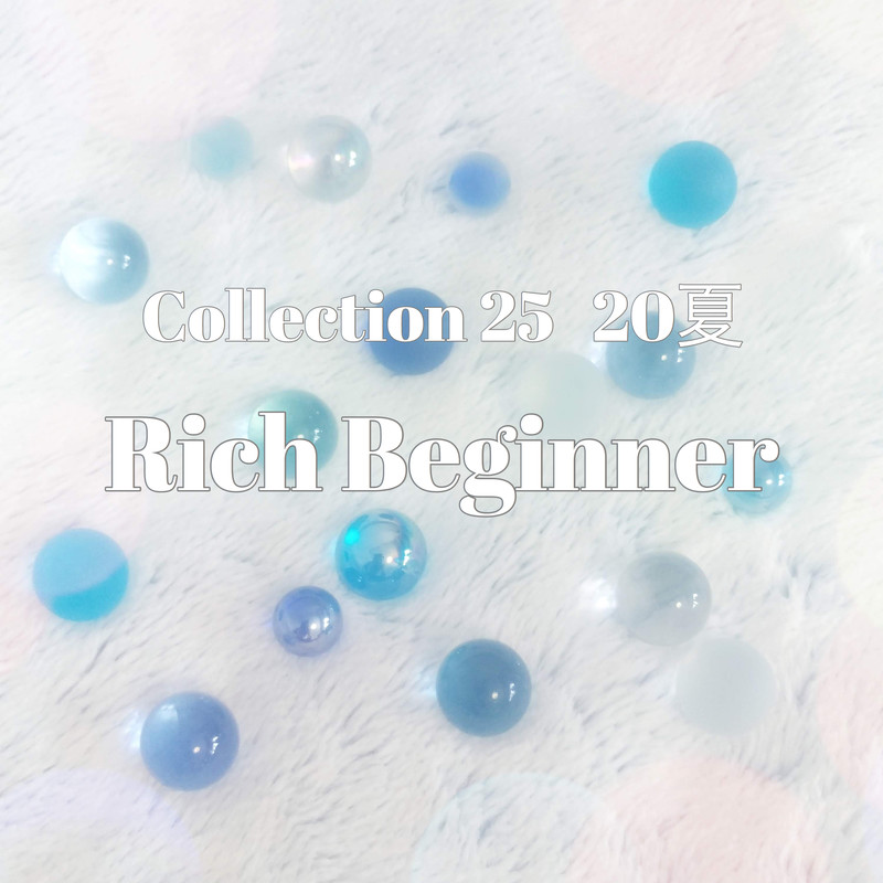 Collection 25 20夏「Rich Beginner」