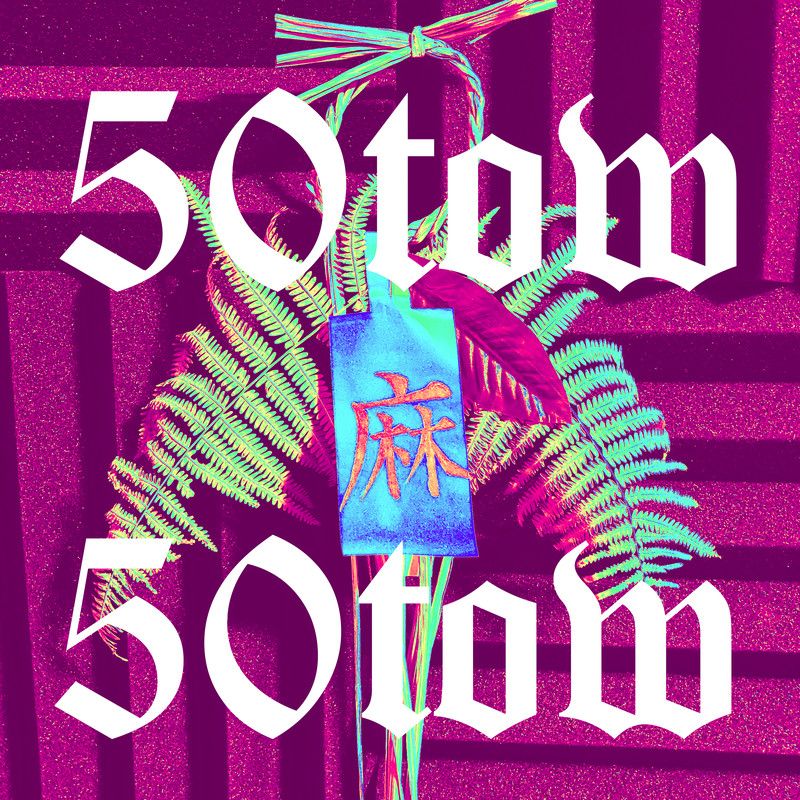 50tow