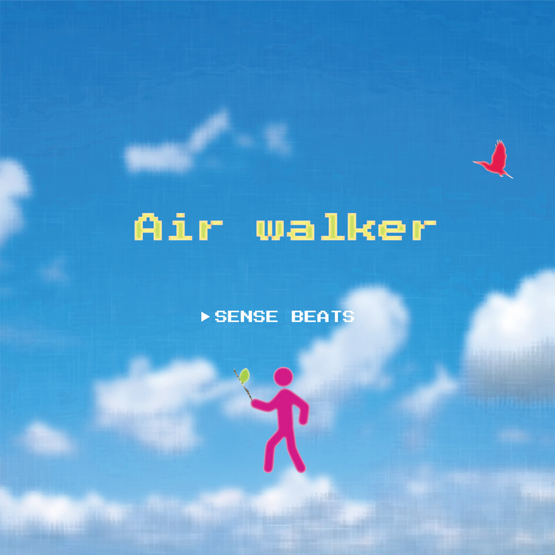Air walker