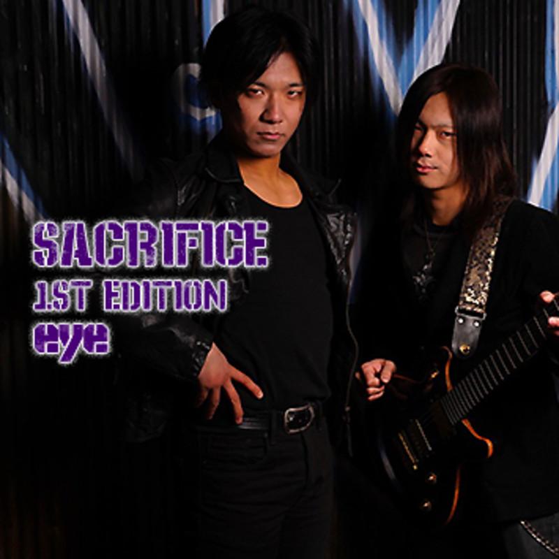 Sacrifice 1st Edition 「eye」