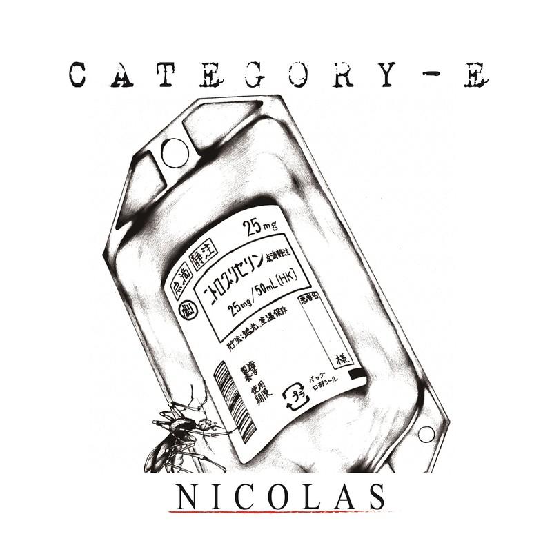 CATEGORY-E