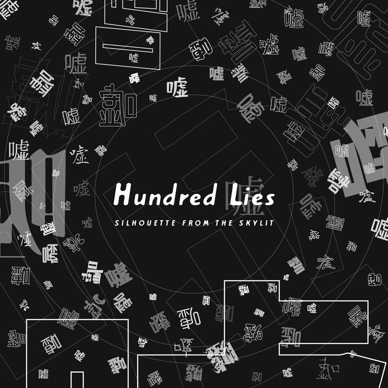 Hundred Lies