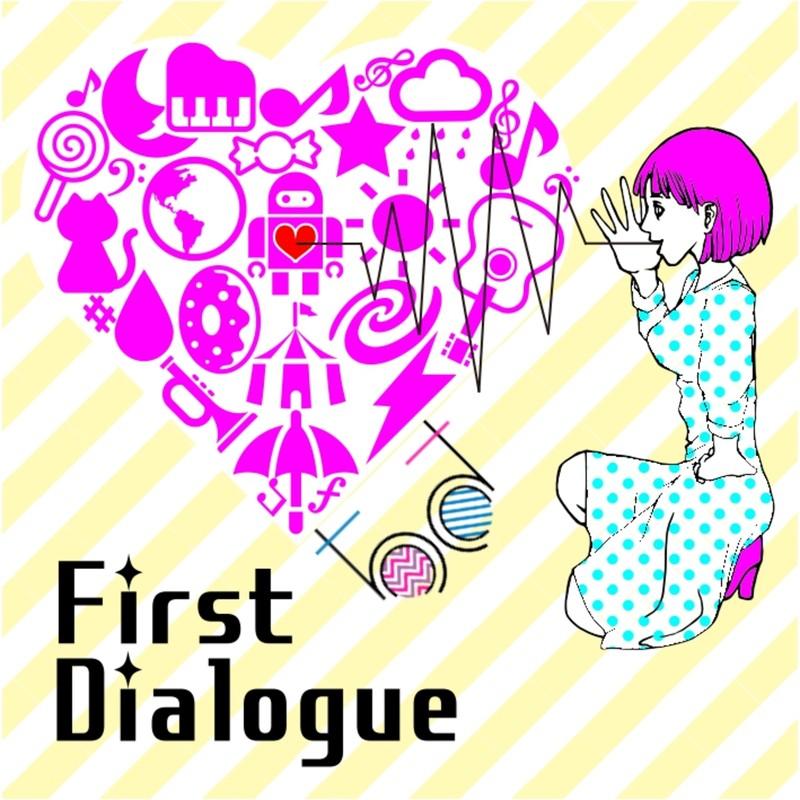 First Dialogue