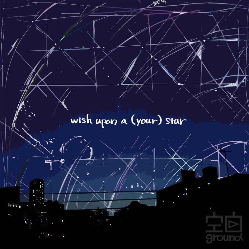 wish upon a (your) star