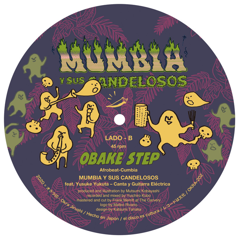 Obake Step (feat. Yusuke Yukuta)