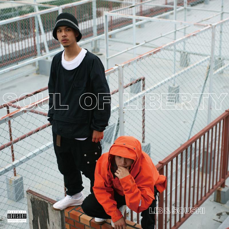 LIB & SOUSHI