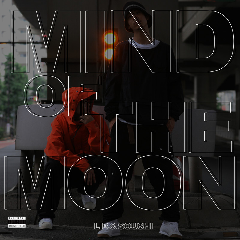 MIND OF THE MOON