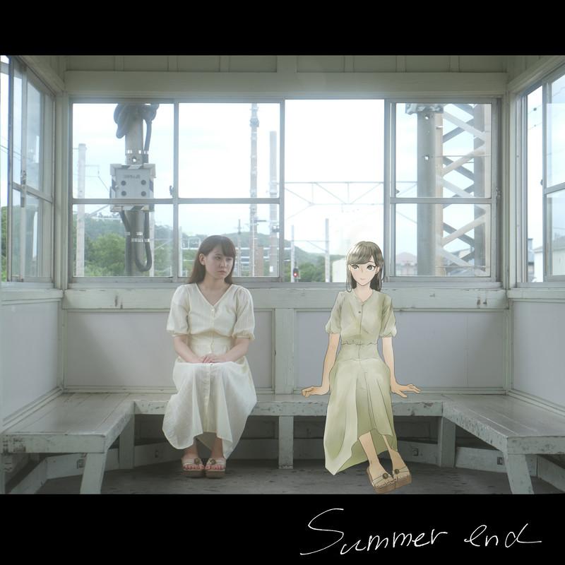 Summer End (feat. ネギシアイ)