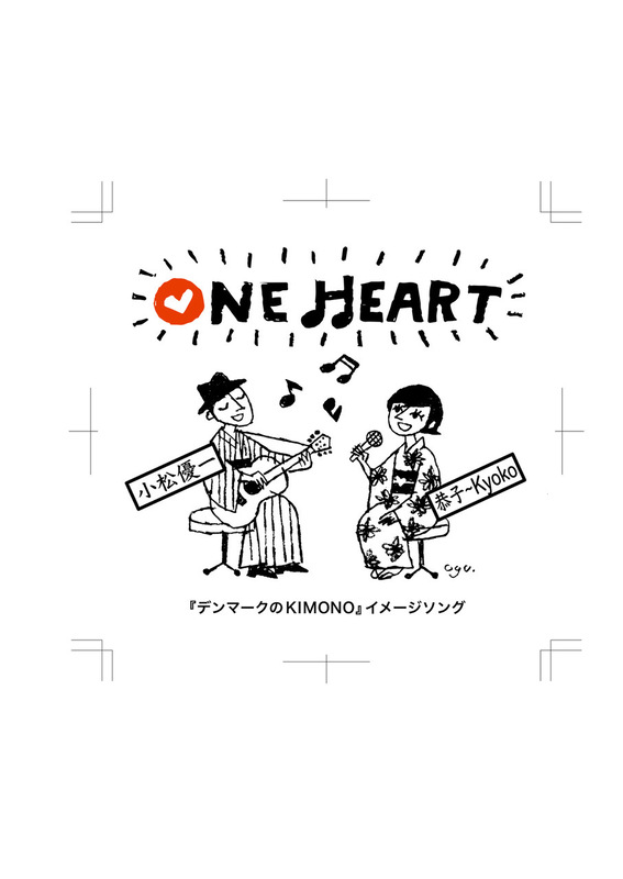 ONE HEART Project