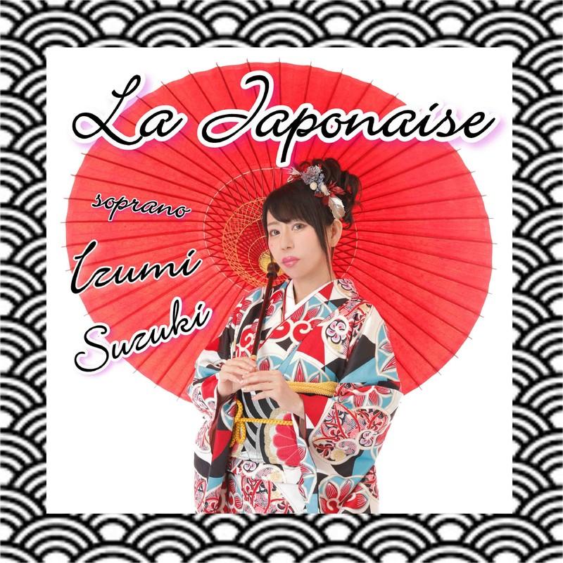 La Japonaise (cover)