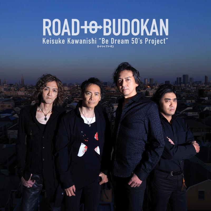 ROAD TO BUDOKAN
