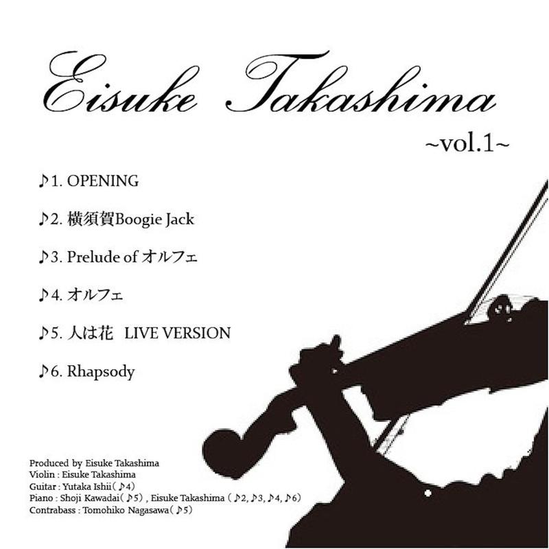 Eisuke Takashima 〜vol.1〜