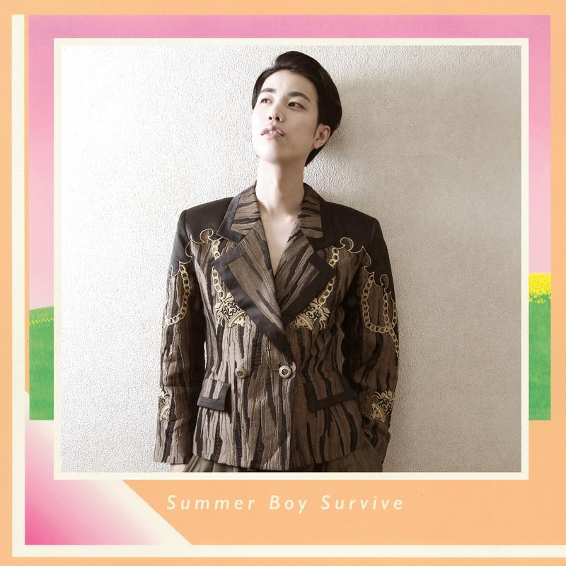 Summer Boy Survive