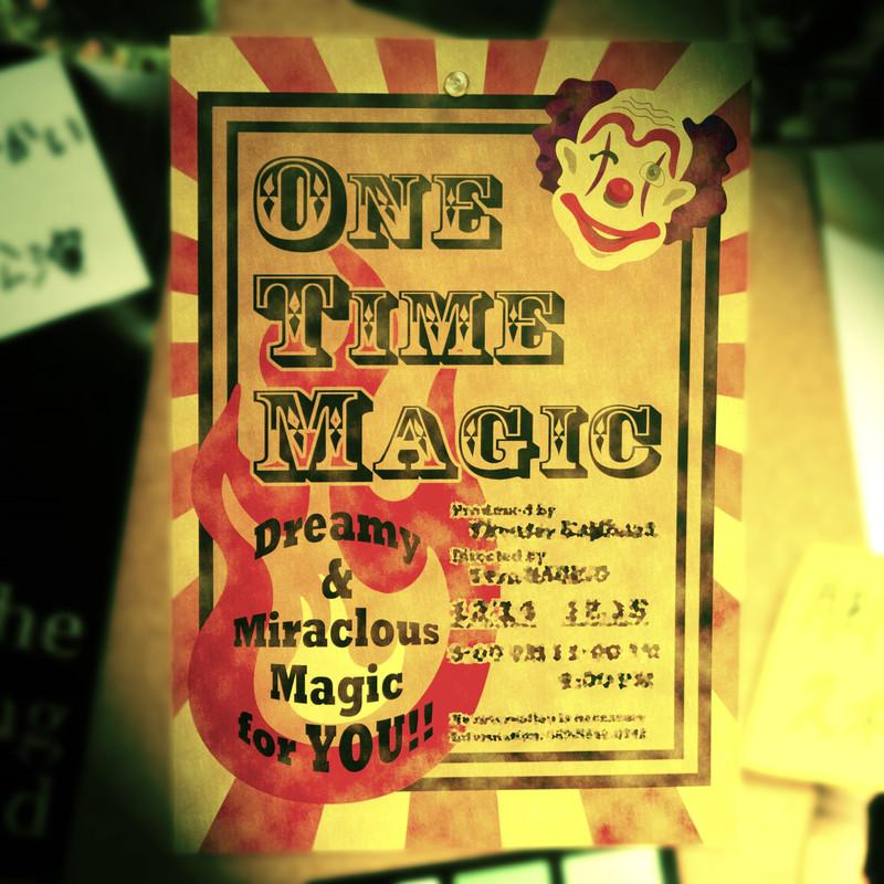おおぐま座サーカスのテーマ (劇団さんじかい舞台『ONE TIME MAGIC』サウンドトラック)