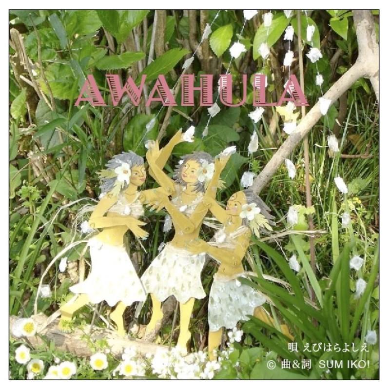 AWAHULA