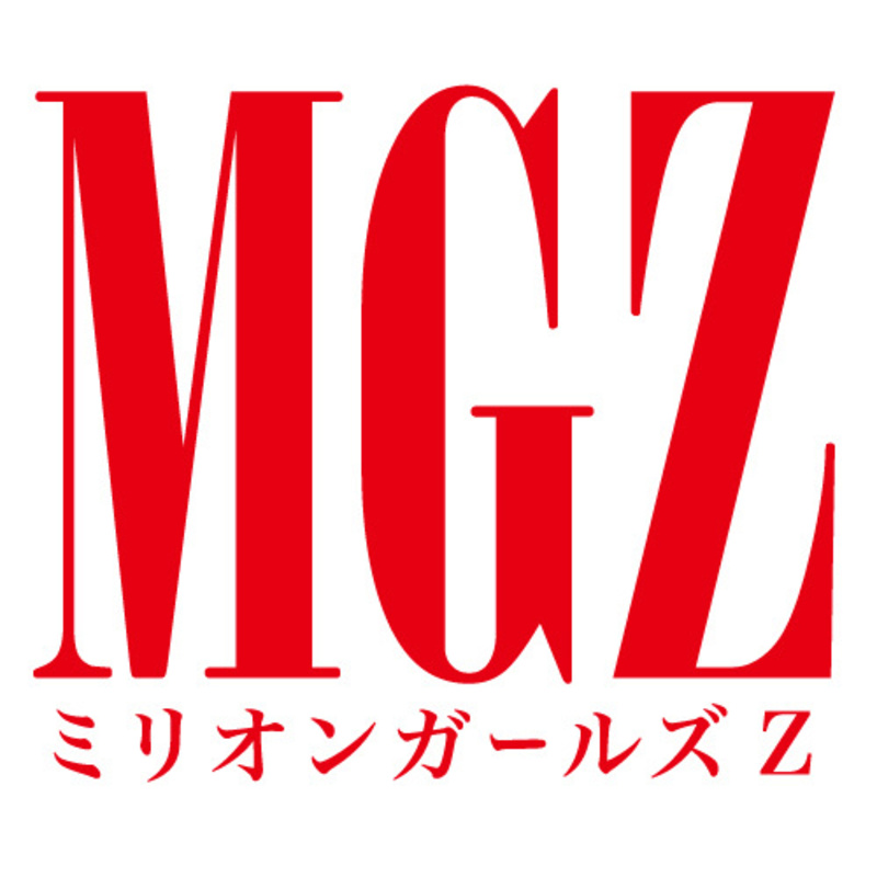 Million Girls Z