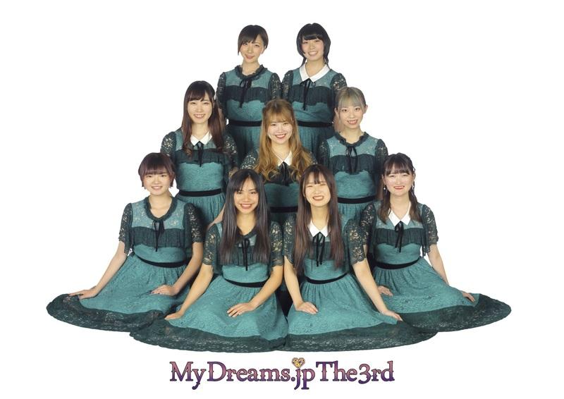 MyDreams.jp