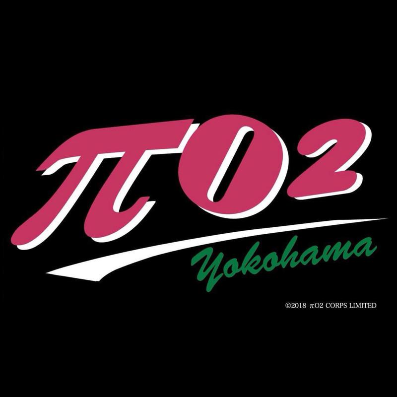 πO2のテーマ