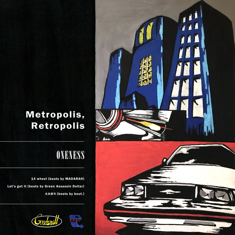 Metropolis / Retropolis