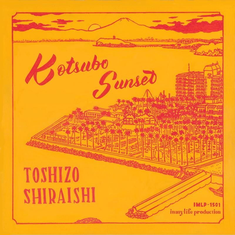 Kotsubo Sunset
