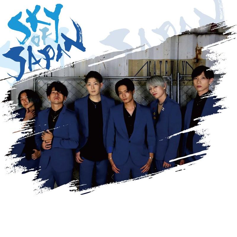 SKY OF JAPAN