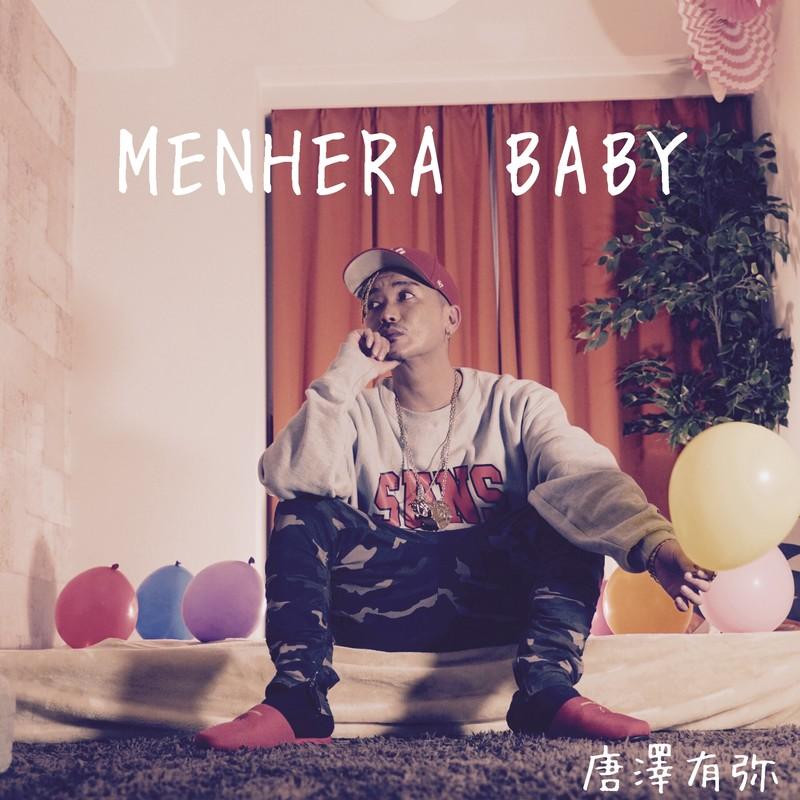MENHERA BABY